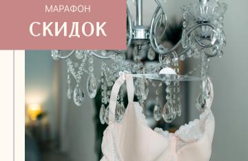 Марафон скидок от магазина Konsoleta.ru!