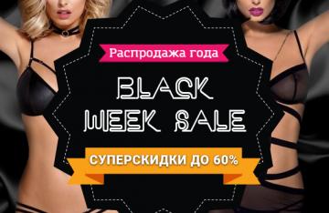 Черная Пятница на Konsoleta.ru!